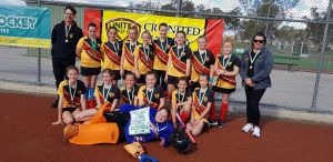albury wodonga hockey centre